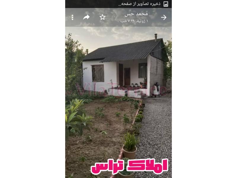 ویلا کلوده روستایی 320 متری کد 485